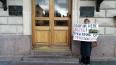 Жители Центрального района протестуют против строительства ...