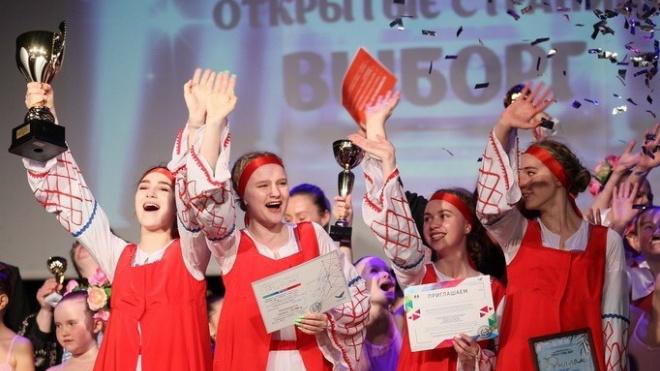 """В Выборге прошел I Международный фестиваль музыкально-художественного творчества """"Открытые страницы. Выборг"""""""