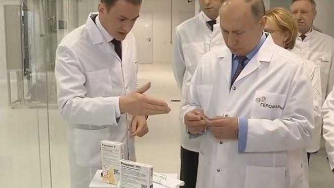 Путин посетил завод по производству инсулина в Пушкине