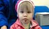 Двухлетняя «потеряшка», найденная в Петербурге, отказывается разговаривать