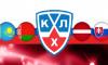 Минспорта утвердило лимит на легионеров в КХЛ