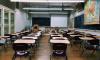 Стало известно, как петербургские школьники отметят последний звонок