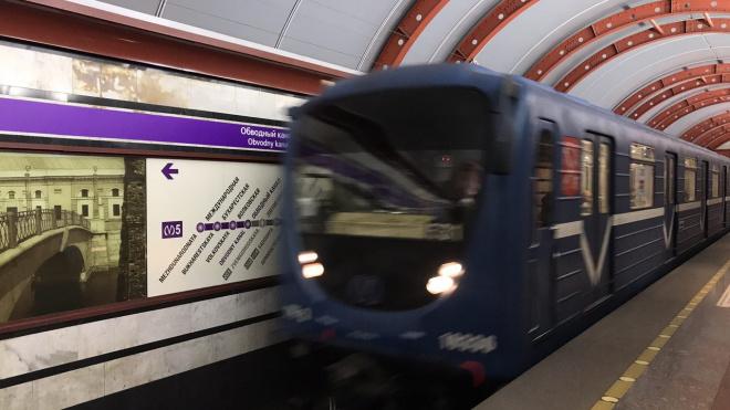 Санкт-Петербургскому метрополитену исполнилось 63 года