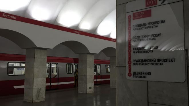 """У пассажира метро обнаружили гранату во время досмотра на станции """"Лесная"""""""