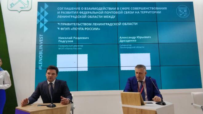 """""""Почта России""""налаживает работу отделений в Ленобласти"""