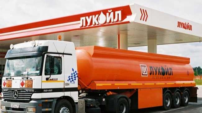 """""""ЛУКойл"""" оштрафован на  609 млн рублей"""