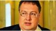 Геращенко потребовал прекратить финансирование фонда ...