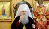 Митрополит Варсонофий попросил губернатора Петербурга отсрочить коммунальные платежи для храмов