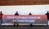 В Петербурге прошёл митинг, посвящённый экологическим проблемам