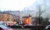 На Константина Заслонова полыхает дом: дымом заволокло Лиговский