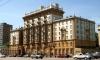 Голый мужчина был снят с забора посольства США в Москве