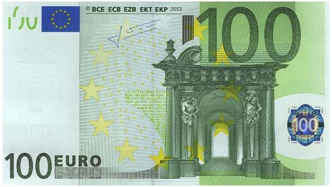 Еврозона обратится за помощью к МВФ для выхода из долгового кризиса