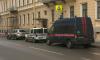 Дом историка-расчленителя в Петербурге станет частью экскурсионного маршрута
