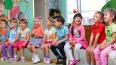 Правительство Ленобласти поможет родителям содержать ...