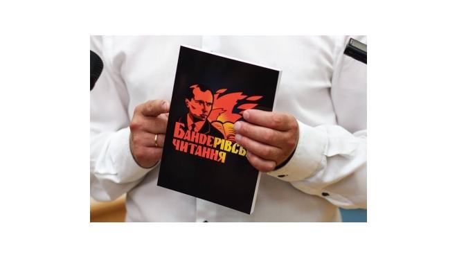 В Киеве торжественно пройдут ІII Бандеровские чтения