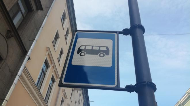 Три остановки общественного транспорта в Петербурге сменят название весной