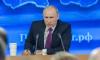 В Петербурге начался сбор подписей за выдвижение Путина в президенты РФ