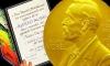 Россию снова оставили без Нобелевской премии по физике
