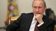 Путин рассказал о будущем российского интернета