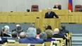 Путин: Большинство ждет от оппозиции, что она будет ...