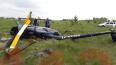 В Воронежской области вертолет Robinson R44 совершил ...