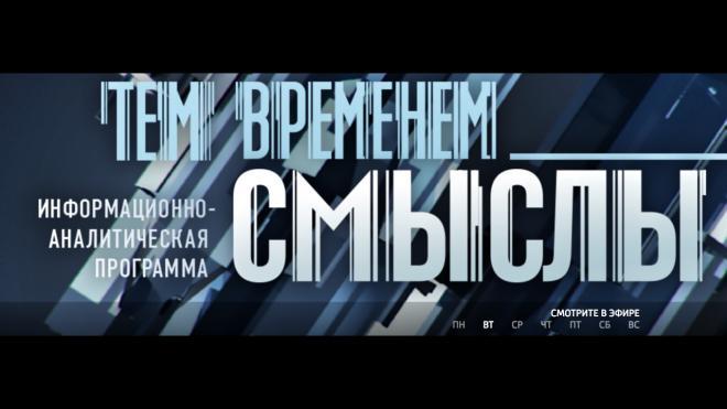 "Телеканал ""Культура"" закрыл программу, выходившую 20 лет"