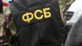 Сотрудники ФСБ предотвратили нападение с целью завладеть ...