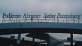Названа причина задержки самолета из Петербурга в Якутск