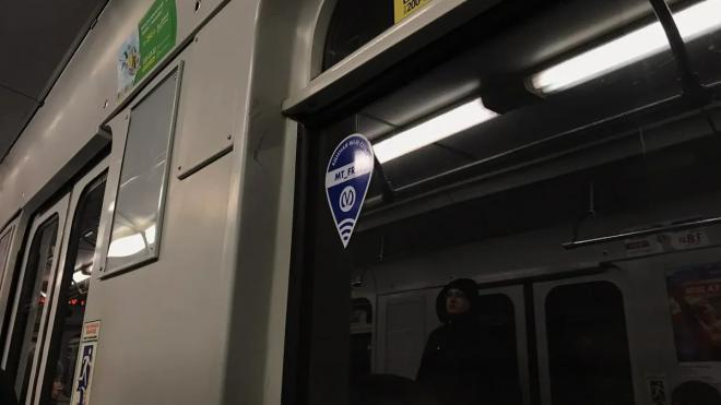 В петербургском метро пассажиру угрожали ножом прямо в вагоне