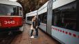 В Петербурге троллейбусы №№ 24, 26 будут следовать ...