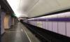 В петербургском метро рассказали, почему так неприятно пахнет на станциях