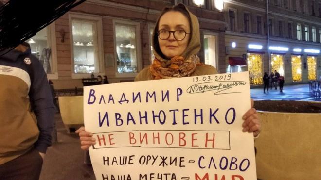 В Петербурге жестоко убили активистку Елену Григорьеву