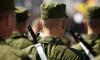 Весной в армию пойдут почти 3000 петербуржцев