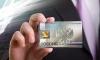 Глава ФМС: В России разрабатывают аналог европейской ID-карты