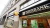 Сбербанк подал иск об отмене санкций в суд Евросоюза
