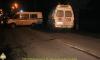В Конаково пьяный насмерть сбил трех юных девушек и скрылся с места ДТП