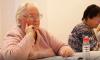 Пожилые петербуржцы смогут без очередей попасть на прием в органы власти