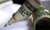 В Госдуме предложили запретить доллары на территории России