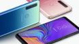 Стала известна цена нового Samsung Galaxy S10