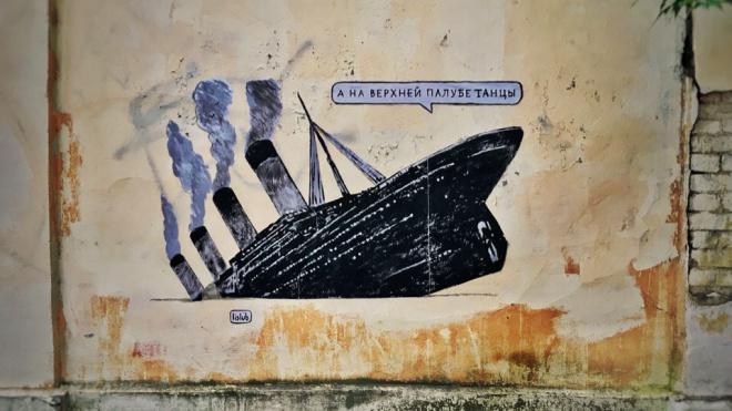 """Уличная художница lislub: """"Будет закон о легализации граффити – потираю ручки"""""""