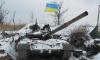 Разведка ДНР: военнослужащие одной из танковых бригад украинской армии готовят бунт