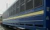 Донецкая железная дорога прекратила продажу билетов на поезда с 16 июня. В том числе, в Петербург