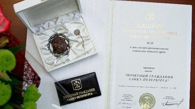 Евгений Шляхто и Владимир Гарюгин – что известно о новых почетных гражданах Петербурга