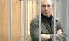 Ходорковский потерялся