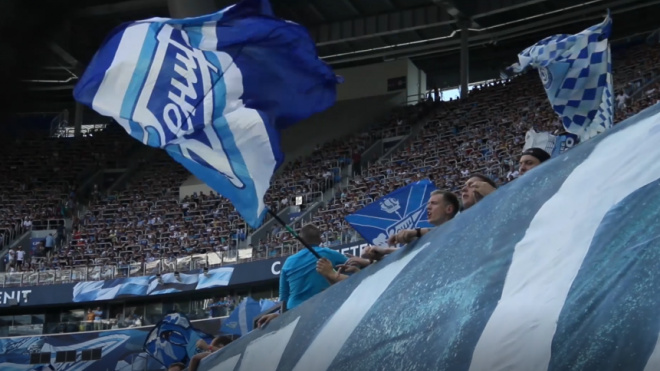 Александр Медведев: оскорбившие Дзюбу фанаты не должны посещать стадионы