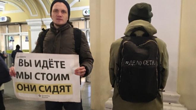 """Полиция нагрянула домой к петербургскому активисту """"Открытой России"""""""