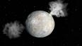 В поясе астероидов нашли микропланету с атмосферой