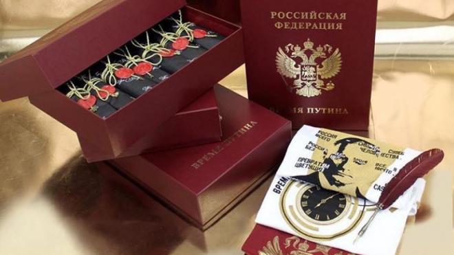 Петербургский дизайнер Игорь Гуляев выпустил линейку одежды к инаугурации Президента