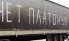 ГИБДД: пробка на МКАД образовалась не по вине дальнобойщиков