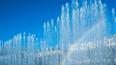 """""""Водоканал"""" реконструирует четыре фонтана в Петербурге ..."""